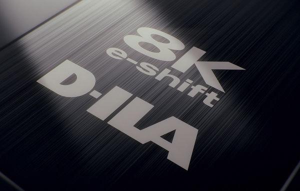 Le vidéoprojecteur JVC DLA-NX9 est doté de la technologie d'upscaling et d'interpolation d'image 8K / e-shift