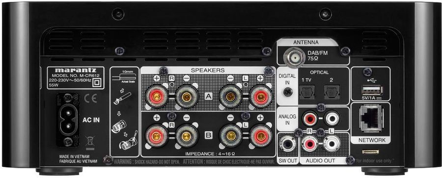 Ampli connecté Marantz Melody X M-CR612 : connectique