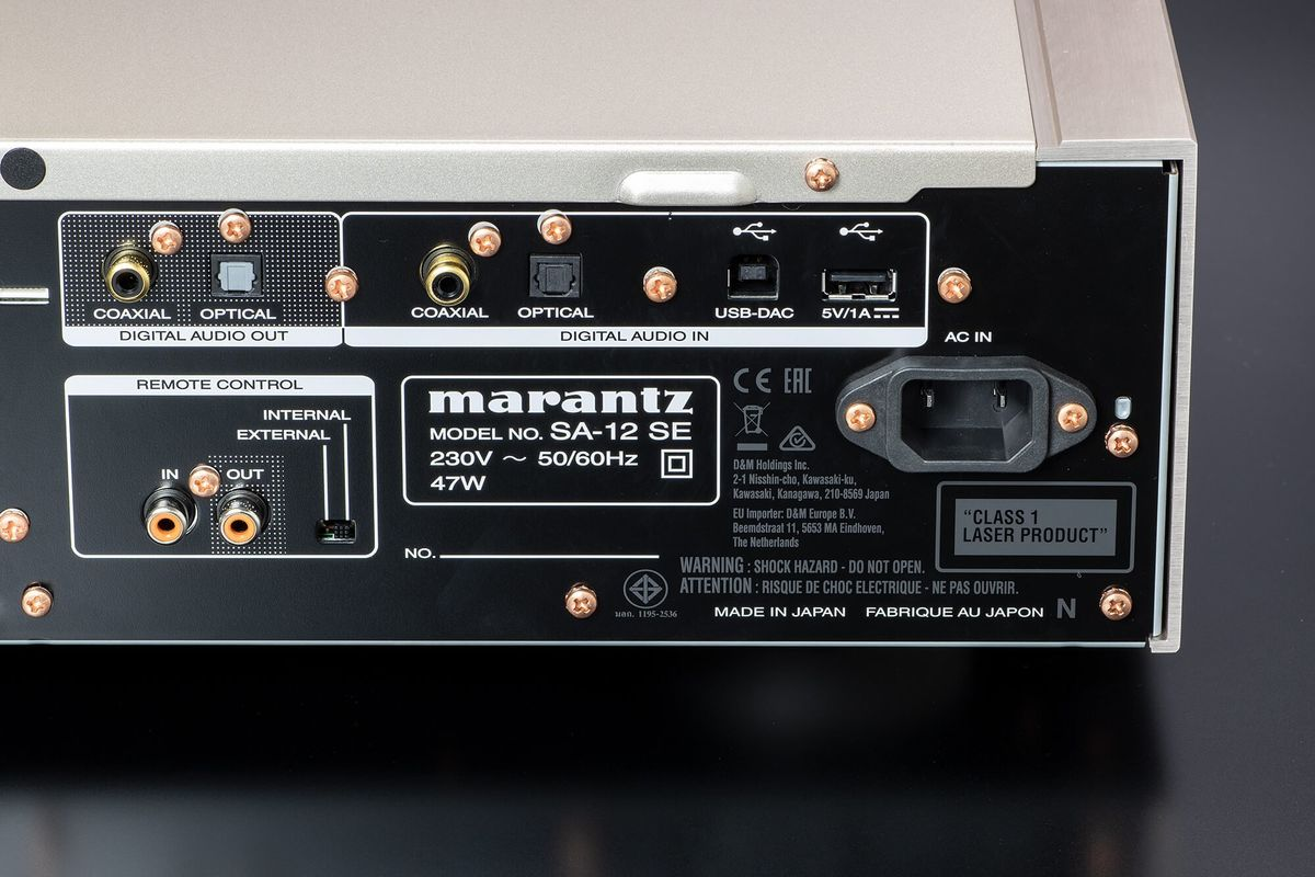 Lecteur CD Marantz SA-12 SE