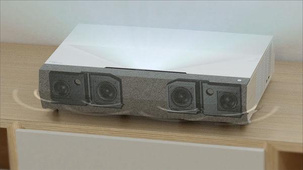 Vue de la barre de son du Optoma CinemaX P2