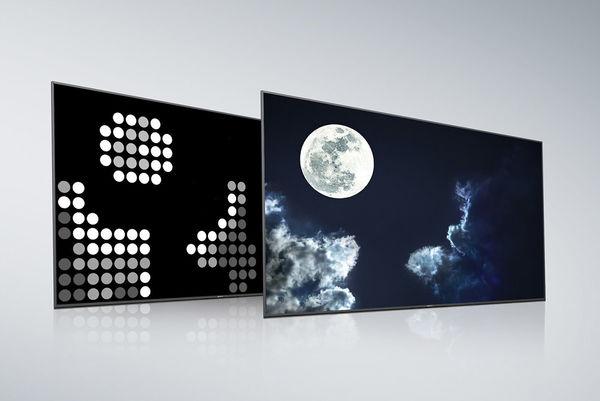 Sony KD-85XH9096 : rétroéclairage Full Array LED avec Xtended Dynamic Range