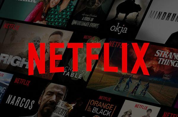 Sony KD-85XH9096 : Netflix Calibrated Mode
