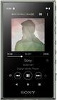 Sony NW-A105 Vert