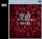 Premium Records Best Audiophile Voices Vol. 2