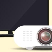 Déstockages TV /vidéoprojection