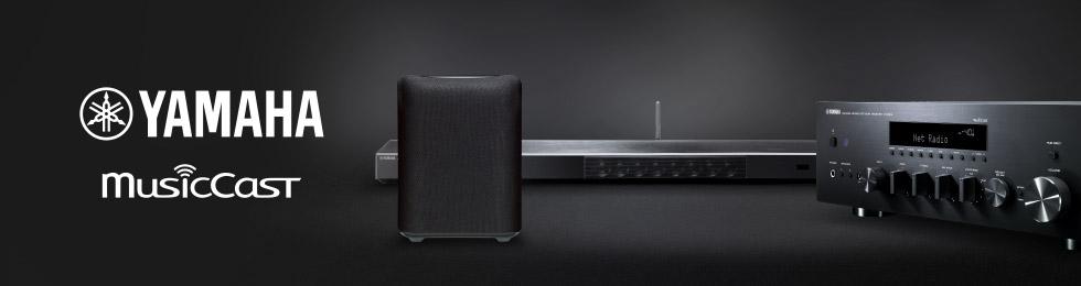 syst me multiroom yamaha musiccast pour toute la maison. Black Bedroom Furniture Sets. Home Design Ideas
